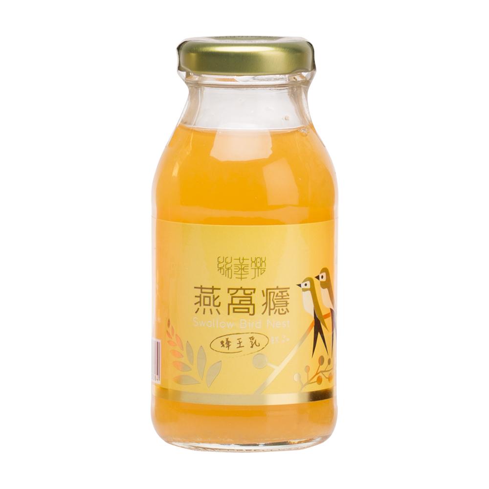 絲華樂燕窩癮|蜂王乳 單瓶195ml