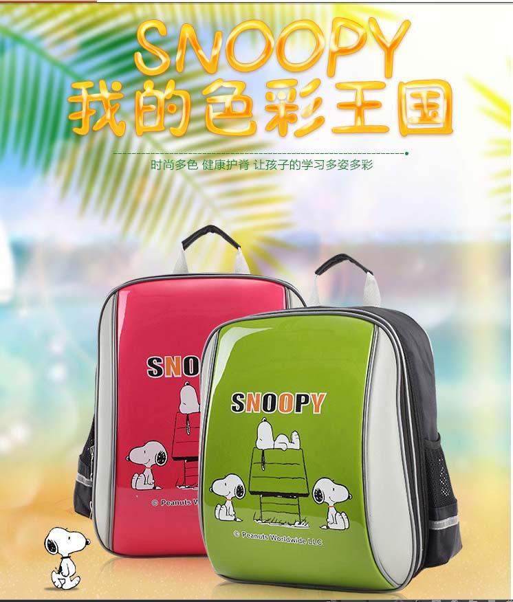 SNOOPY史努比護脊書包 蛋型鏡面書包 減壓書包 輕量書包 購GO購團購網