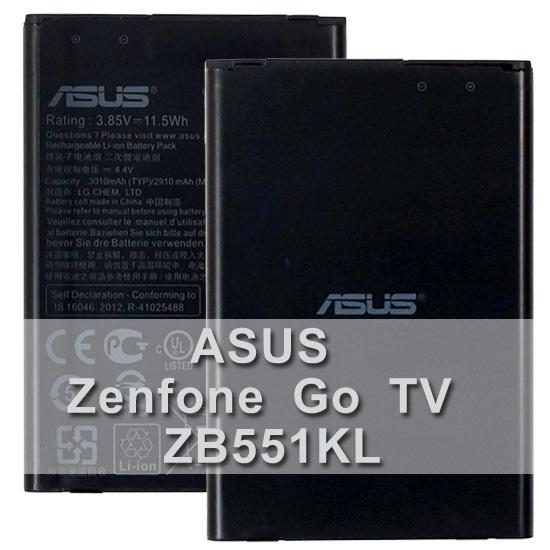 【B11P1510】華碩 ASUS Zenfone Go TV ZB551KL X013DB 原廠電池/原電/原裝電池 3010mAh