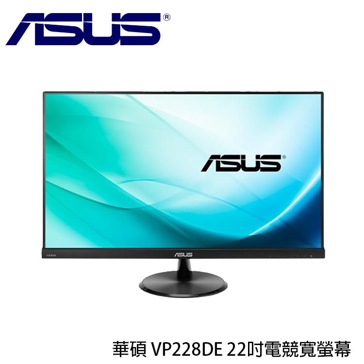 [喬傑數位]華碩 VP228DE 22吋電競寬螢幕