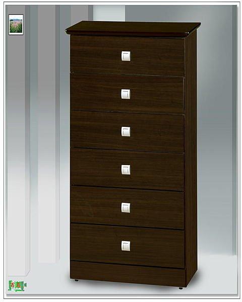 【尚品家具】房仲大批採購最愛~628-06 胡桃2尺小六斗櫃房間櫃收納櫃~另有白橡柚木色