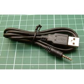 志達電子 Dolphin-USB(2.5mm) NU 恩悠數位 防水Mp3隨身聽 專用USB傳輸線