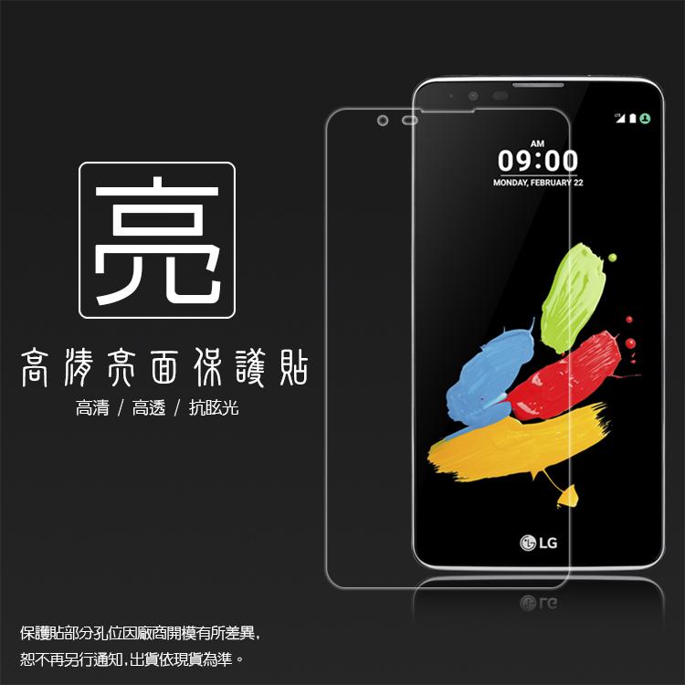 亮面螢幕保護貼 LG Stylus 2 K520D 保護貼