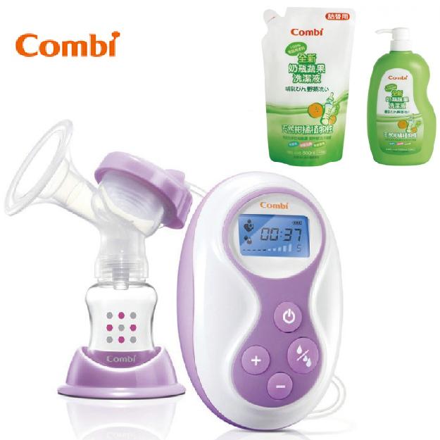 【超值組合$4690】日本【Combi】自然吸韻手電動二合一吸乳器+奶瓶蔬果洗潔液促銷組