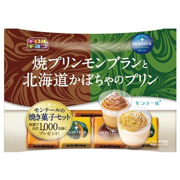 日本松尾巧克力 (蒙布朗+南瓜布丁) 49g