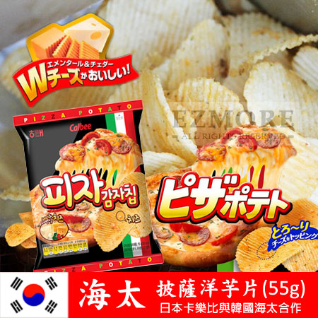 韓國 HAITAI 海太 披薩洋芋片 55g 波浪薯片 Calbee卡樂比 洋芋片披薩【N100273】
