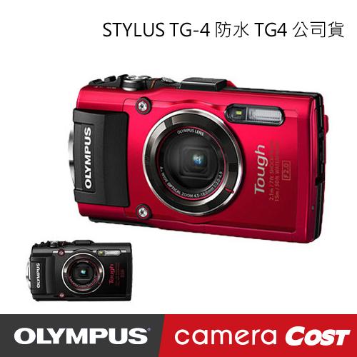 【電池+座充+漂浮手腕帶】OLYMPUS STYLUS TG-4 防水 耐衝擊 數位相機 TG4 公司貨