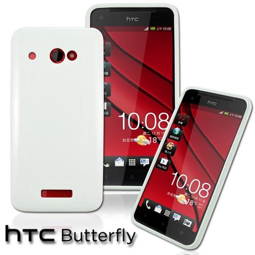 【UNIPRO】Simply Design HTC Butterfly x920d 蝴蝶機一代 專用韓風軟式保護套 TPU手機殼
