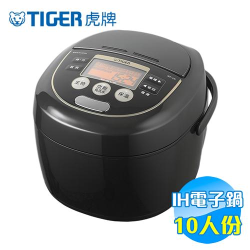 虎牌 Tiger IH微電腦電子鍋 10人份 JKP-A18R