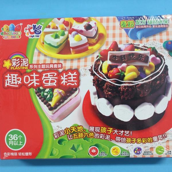 趣味蛋糕彩泥玩具 3D彩泥 DIY彩泥黏土/一盒入{促120}~首.田2816-2821C