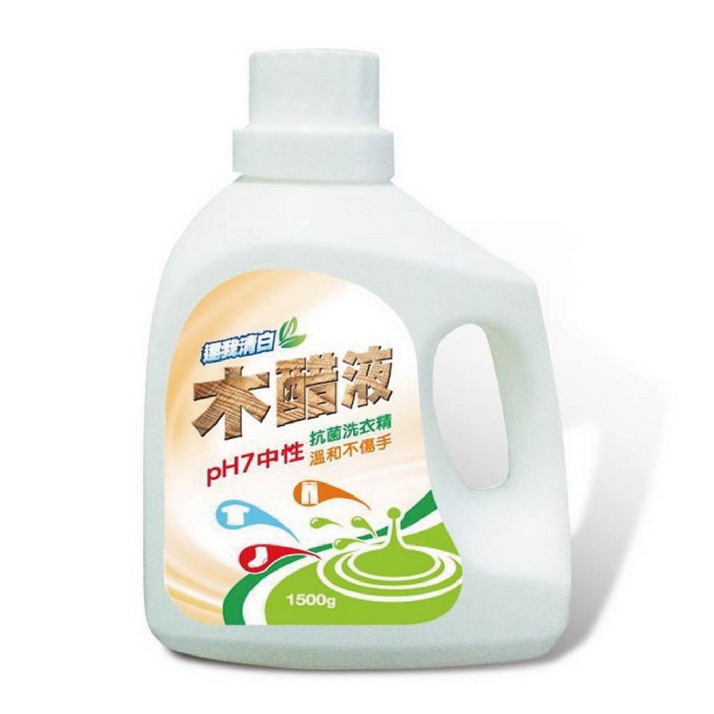 小室佳人 還我清白~天然木酢液/木醋液洗衣精手洗精 中性洗衣精 嬰兒貼身衣物清潔 抗菌除臭防蹣 多用途清潔劑