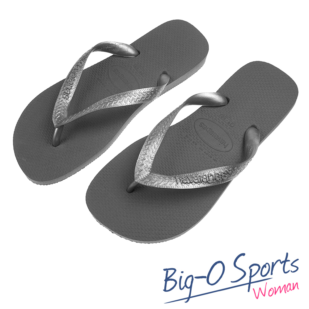 季末出清8折 Havaianas 哈瓦仕 基本款 素色 巴西拖 沙灘拖鞋 女 HF5N0733B7 Big-O SPORTS