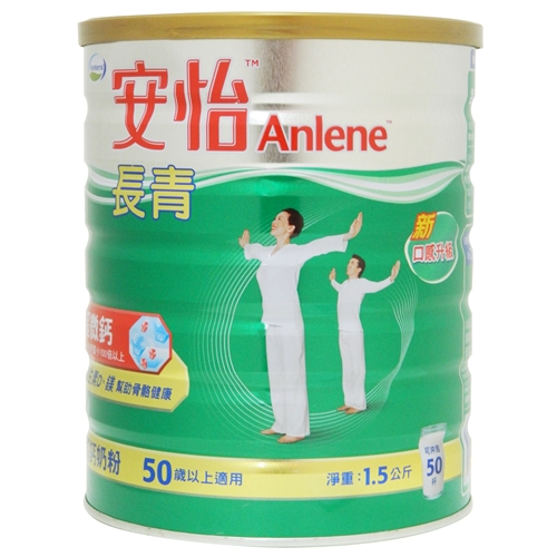長青奈米鈣脫脂奶粉1.5kg/罐【合康連鎖藥局】