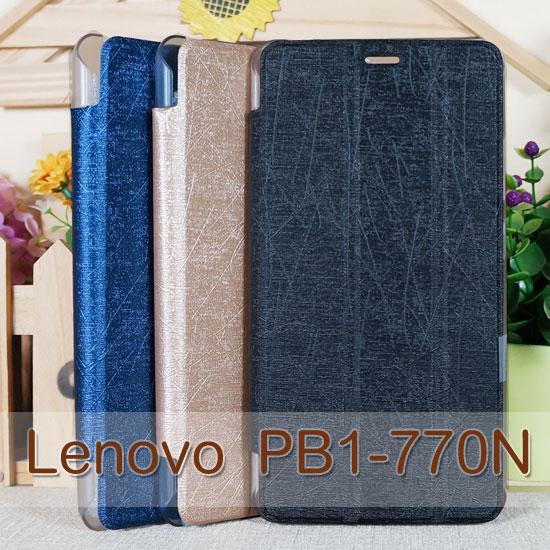 【蠶絲紋透明殼】聯想 Lenovo Phab Plus PB1-770N/PB1-770M/PB1-770 專用平板三折皮套/翻頁式保護套/保護殼