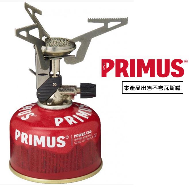 【鄉野情戶外用品店】 Primus |瑞典|  Express Stove™ 快速瓦斯爐 (含點火器)/登山爐 攻頂爐 登頂爐/321483