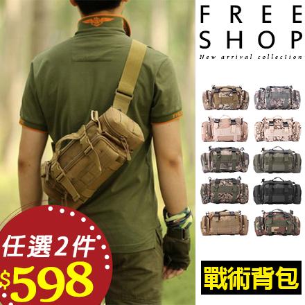 腰包 Free Shop【QFSGZ9112】多功能3用迷彩帆布戰術包 手提斜背包腰包 軍事迷生存遊戲騎行腰包