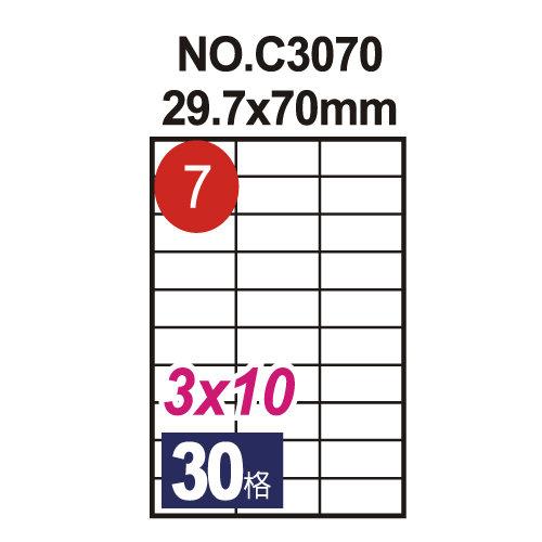 【鶴屋 電腦標籤】#07 電腦列印標籤紙/三用標籤/30格/29.7×70mm (20張/包)