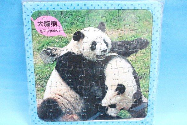 大熊貓拼圖(3) 35片拼圖1 世一B2762 一起玩吧(方形拼圖/加厚)MIT製/一個入{促60}