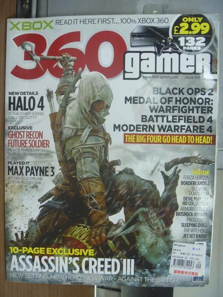 【書寶二手書T1/雜誌期刊_QCW】360 gamer_109期_X BOX