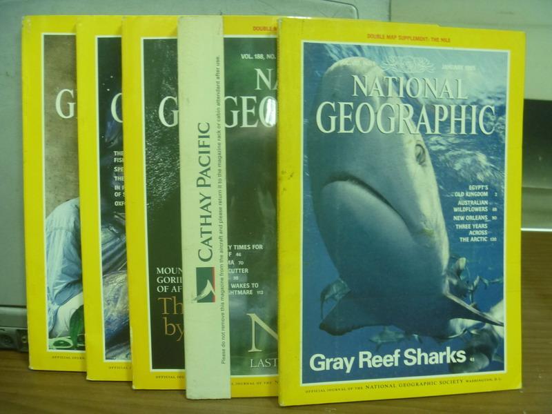 【書寶二手書T9/雜誌期刊_QMB】國家地理_1995/1~12月間_5本合售_Gary Reef.._英文版