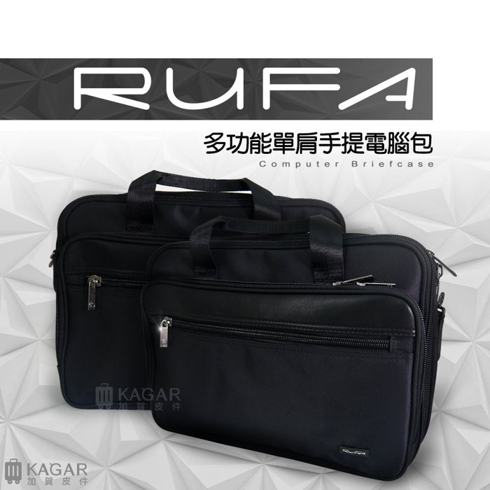 【加賀皮件】RUFA 大容量 14吋 電腦包 公事包 斜背 側背包 可插拉桿 筆電包 ST772