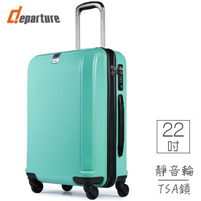 departure 行李箱 22吋PC硬殼 登機箱 馬卡龍彩繪-萊姆綠