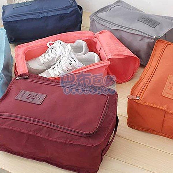 【巴布百貨】韓國二代旅行收納必備 防水式拉鍊鞋袋/收纳袋/提袋(1入)