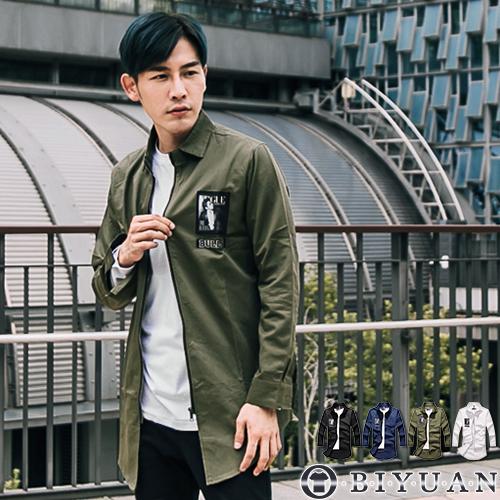 軍裝長版外套【F9853】OBI YUAN韓系電繡布章圓弧下擺襯衫外套 共4色