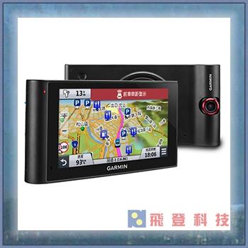 【導航行車二合一】送16G記憶卡 nuvicam 多合一導航 GARMIN nuviCam 道錄守護領航家 行車紀錄器+衛星導航