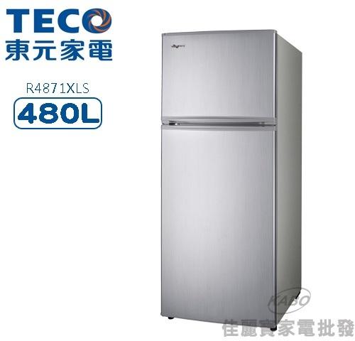 【佳麗寶】- 【TECO東元】480公升雙門變頻冰箱 R4871XLS