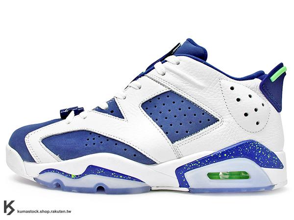 2015 強勢回歸 全新配色 NIKE AIR JORDAN 6 VI RETRO LOW INSIGNIA BLUE 低筒 男鞋 白靛藍 螢光黃 灌籃高手 櫻木花道 AJ (304401-106) !