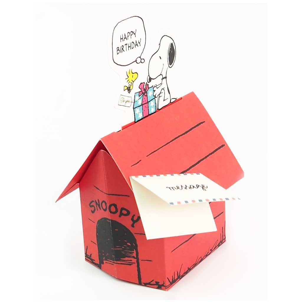 剪刀石頭紙 Snoopy 我有話要對你說呢~【立體JP生日卡】