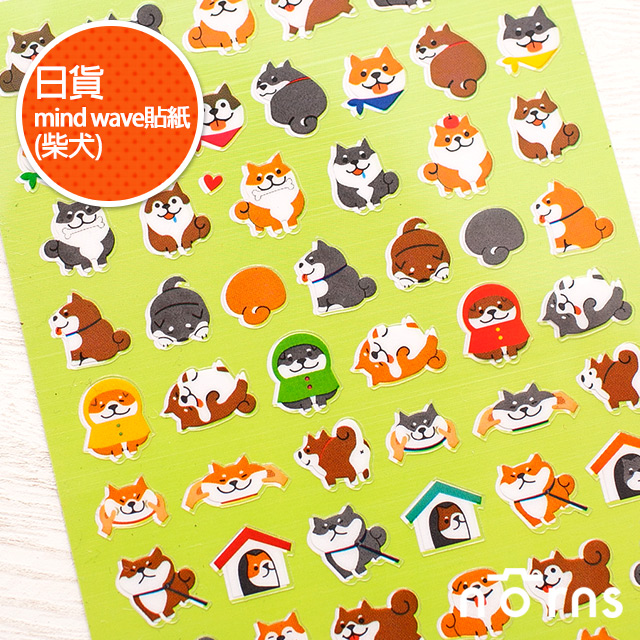 NORNS【日貨mind wave貼紙(柴犬)】裝飾貼 日本手帳貼