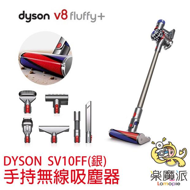 『樂魔派』日本代購 日本家電 dyson戴森  Dyson V8+ Fluffy  銀色 手持  無線吸塵器 SV10FF SV10 附6吸頭