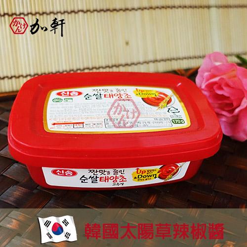 《加軒》韓國太陽草辣椒醬