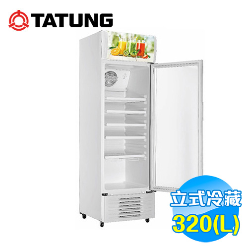 大同 Tatung 320公升直立式冷藏櫃 TR-330NR