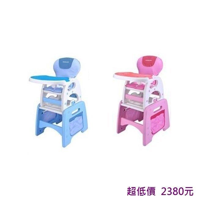 *美馨兒* MAMALOVE 多功能餐椅/書桌/兒童餐桌(二合一功能)(二色可挑) 2380元