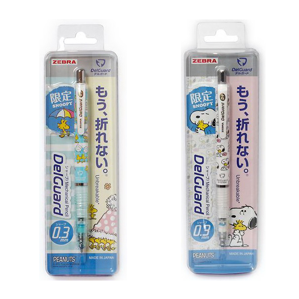 ZEBRA DelGuard 不易斷芯自動鉛筆史努比限定款0.3加贈KOKUYO自動鉛筆1支