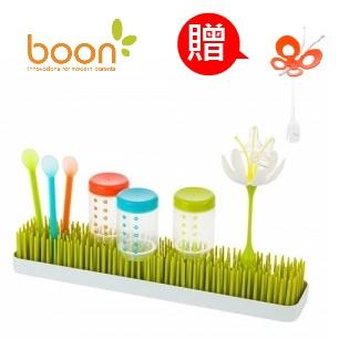 【贈蝴蝶吊掛支架】美國【Boon】Patch晾乾架草皮
