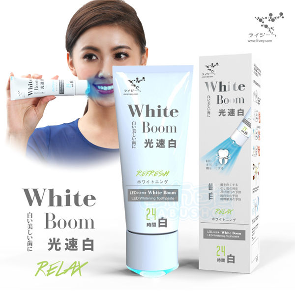 日本萊思 Li-ZEY 光速白牙膏 薄荷/葡萄柚 60g (附美齒燈)【巴布百貨】