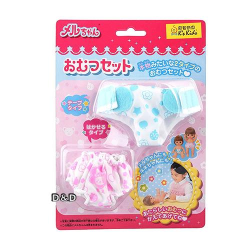 《 日本小美樂 》小美樂配件 -- 尿布 2016