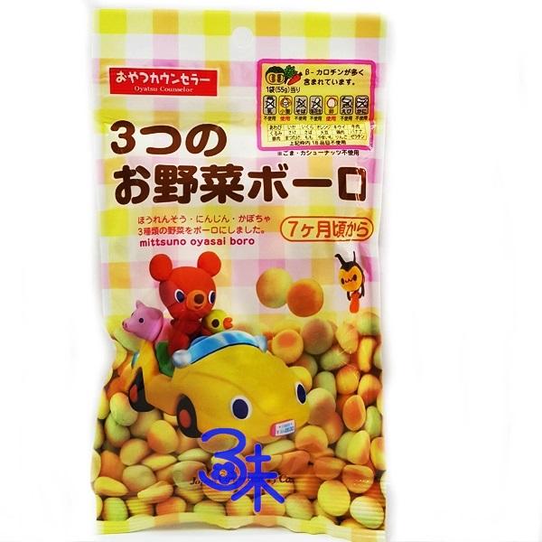(日本) JCC西村野菜小蛋酥 1包 55 公克 特價 55元 【4902669041454 】(嬰兒野菜蛋酥 野菜小饅頭)