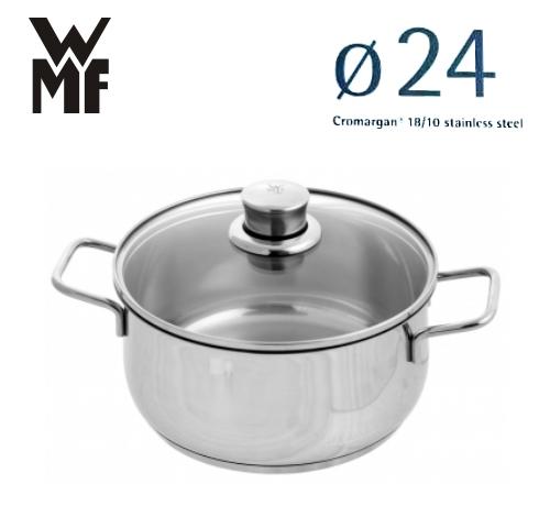 【佳麗寶】-(WMF )不鏽鋼24cm湯鍋【WMF-24】