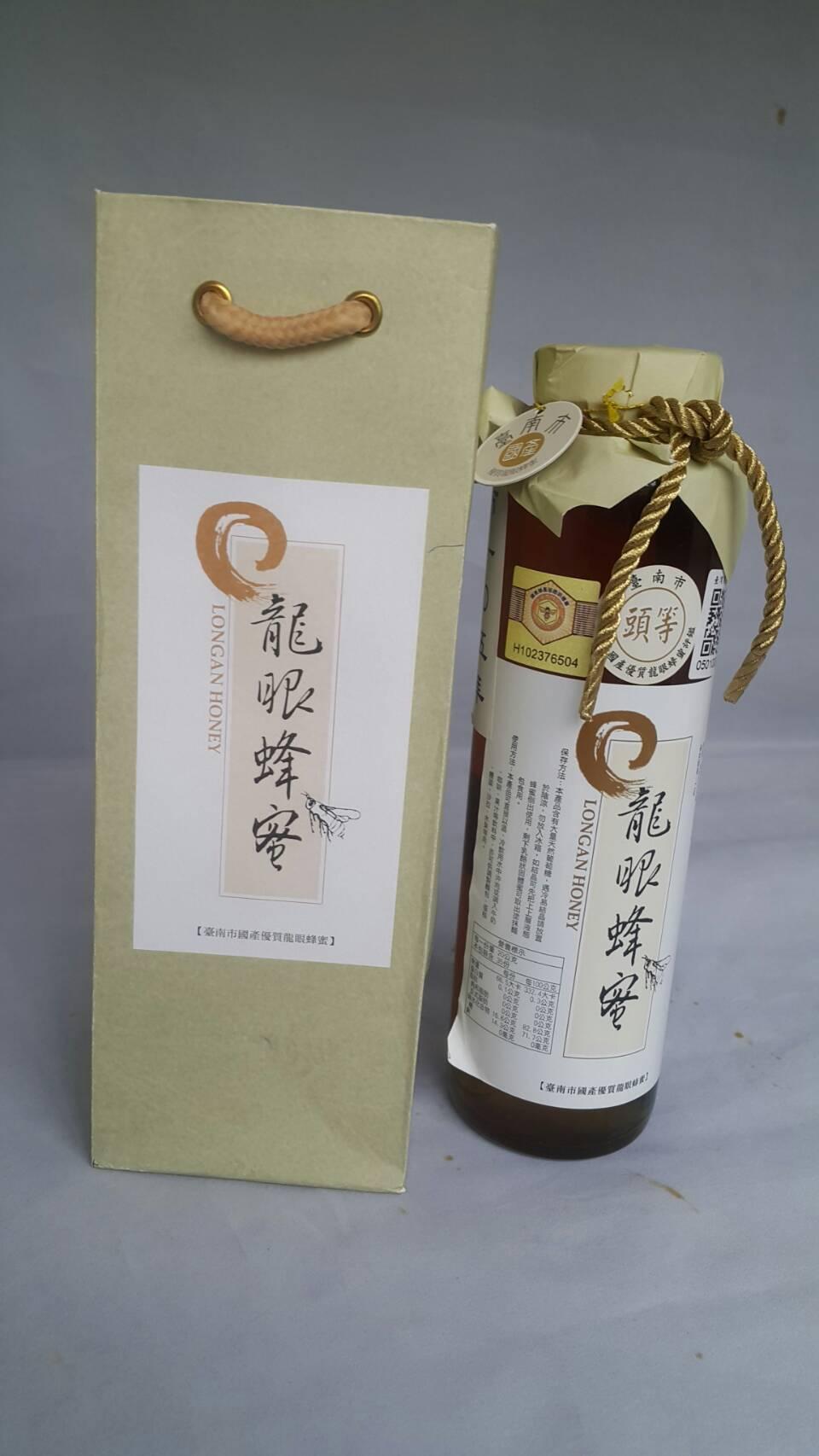 【勝蜂蜂業】105年台南市評鑑龍眼蜂蜜 800g