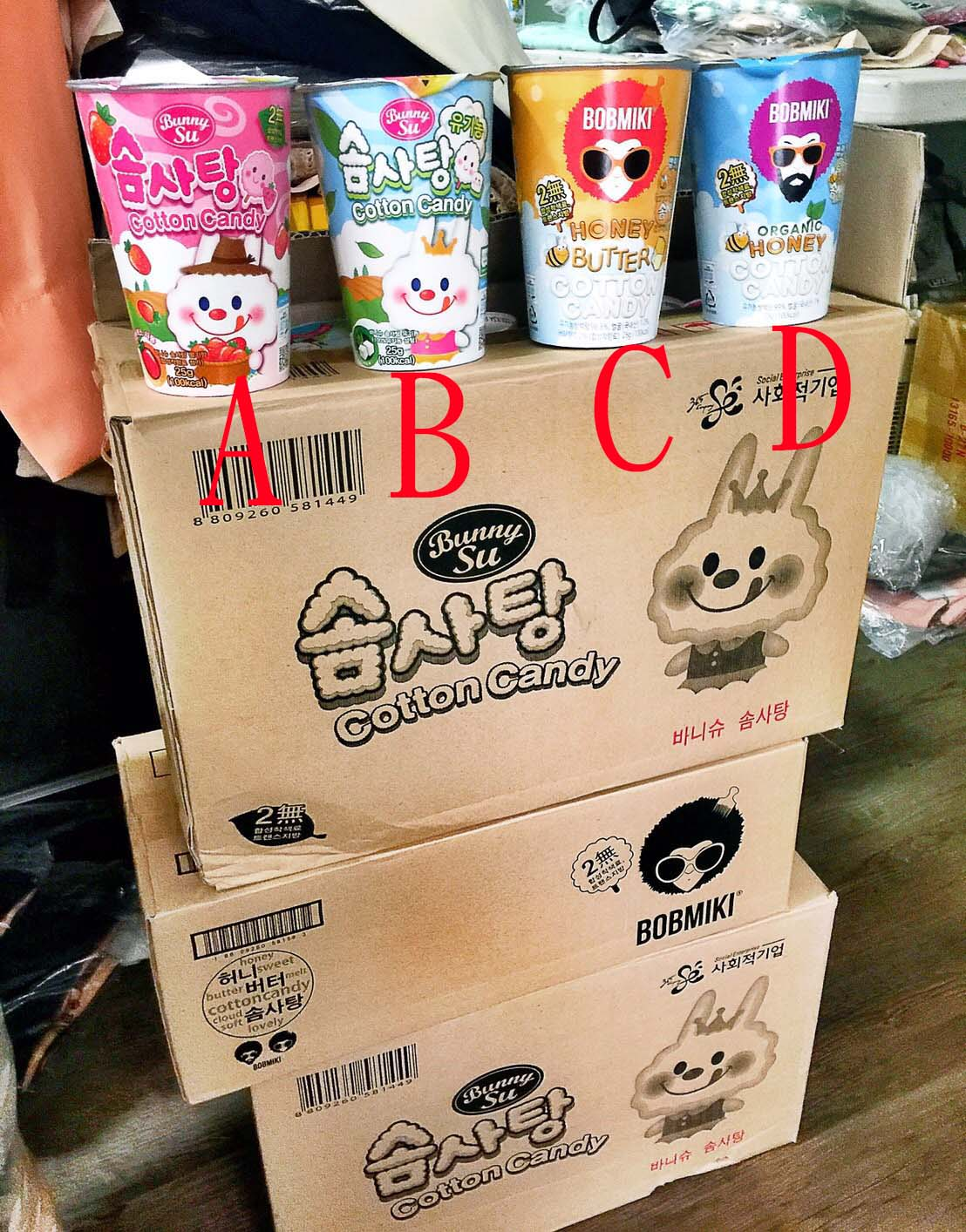 韓國 爆炸頭&兔兔 棉花糖 蜂蜜奶油草莓 cotton candy 棉花糖 糖果(少量現貨售完為止)P7韓系精品館 25G
