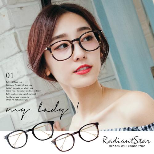 瑪麗皇后細金屬腳粗框眼鏡平光鏡【G001】璀璨之星☆
