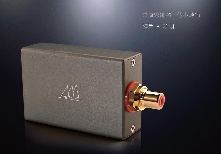 C-14 USB 轉S/PIDF 同軸數位輸出 DDC
