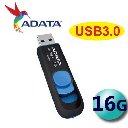 ADATA 威剛 16GB UV128 USB3.0 隨身碟