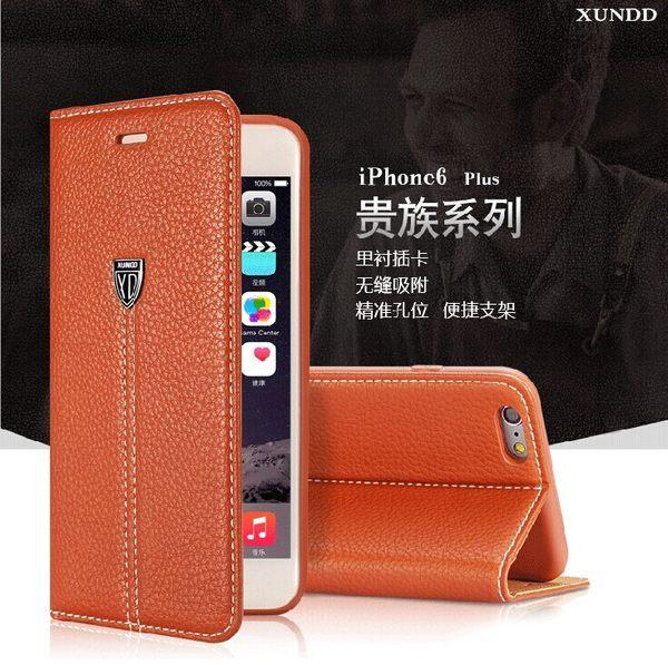 蘋果iphone 6/6s 4.7吋 XUNDD訊迪貴族系列真皮皮套 genten【預購】