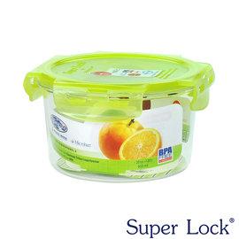 【SUPER LOCK】清質圓形TRITAN保鮮盒950ml(食品 保存 封蓋)